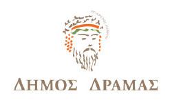 Drama-logo-light-two